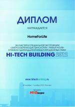 ДИПЛОМ HI - TECH BUILDING 30 ОКТЯБРЯ - 1 НОЯБРЯ/2012